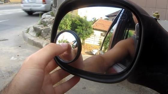 Best Blind Spot Mirrors